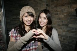 snsd sooyoung and sister soojin