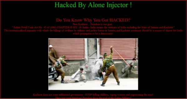 alone-injector-600x319