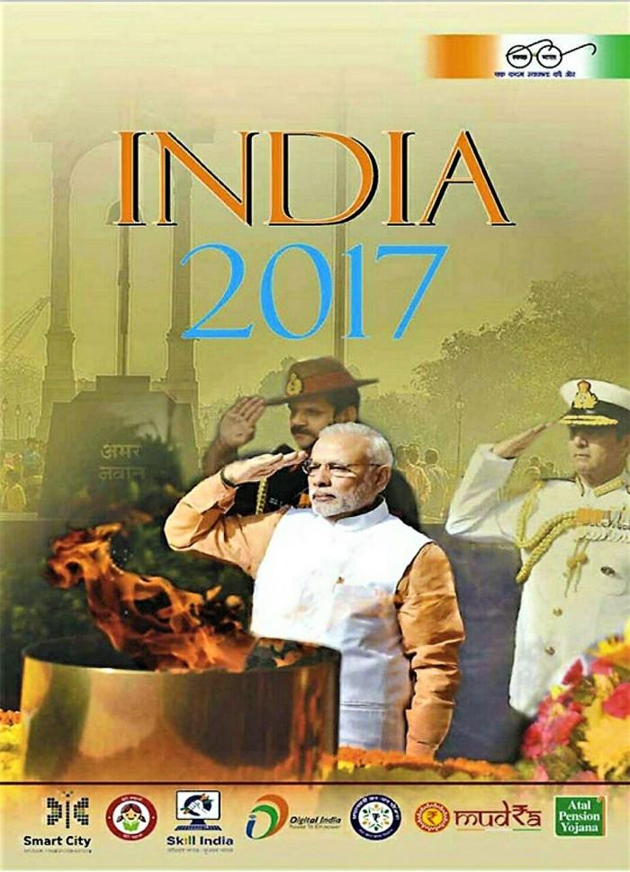 india-year-book-2017-free-pdf