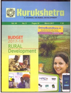 buy_kurukshetra_volume_65_march_2017_budget_2017-18_rural_devlopment_usefull_for_all_competitive_exams_at_onlinebooksstore-in