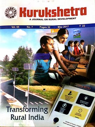 Kurukshetra Magazine.jpg